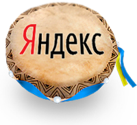 Advertising in Yandex, Advertising in Yandex Direct